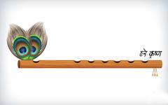 Shree Krishna flute