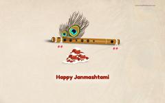 Krishna Janmashtami HD Wallpapers 2015