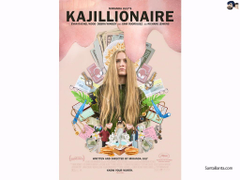 Kajillionaire Movie Wallpapers