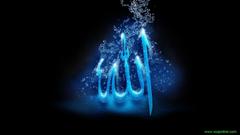 Learn Quran Online Beautiful Allah Wallpapers