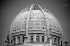 Stunning Photos of Baha i Houses of Worship