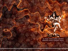 Natraj Wallpapers Natraj Wallpapers of Hinduism Natraj