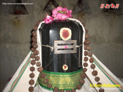 Ekambareswarar Lingam
