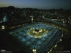 Mecca at Night during Haj Saudi Arabia
