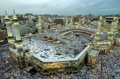 Mecca Articles And Gadgets Islamic Makkah Photos HQ Backgrounds