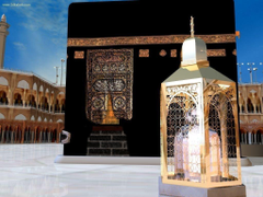 Islam Kaaba Wallpapers 1024×768 Kiswah Mecca Holy Pictures