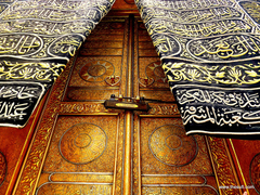 Door of Kaaba Masjid