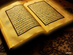 Holy Quran HD Wallpapers