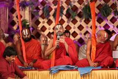 Sangha Samskartha Bhagavath Ramanum Audio Function