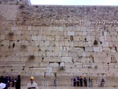 File The Wailing Wall Jerusalem jpg