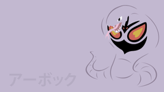 Arbok by DannyMyBrother