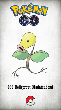 Character Bellsprout Madatsubomi