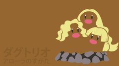 Alolan Dugtrio by DannyMyBrother