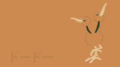 Doduo by DannyMyBrother
