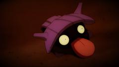 Shellder by Pokemonsketchartist