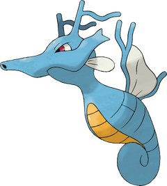 Kingdra screenshots image and pictures