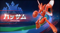 Pokken Tournament arcade adds Scizor