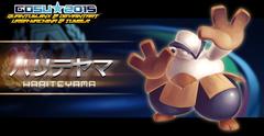 hariyama pokken by QuantumJinx