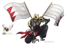 Pokemon Gijinka 290 Nincada 291 Ninjask 292 Shedinja
