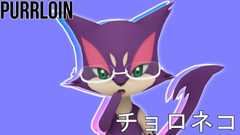 Purrloin with glasses by kuby64
