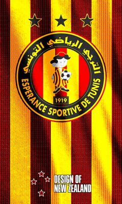 Wallpapers Espérance Sportive de Tunis