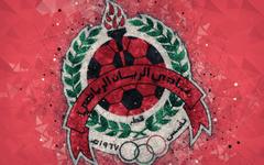 wallpapers Al Rayyan SC 4k geometric art Qatar football
