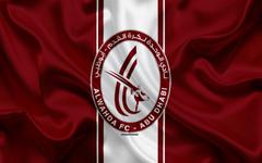wallpapers Al Wahda FC 4k logo burgundy silk flag