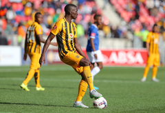 Cape Town City register interest in departing Kaizer Chiefs