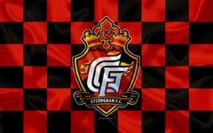 Herunterladen hintergrundbild gyeongnam fc 4k logo kunst rot