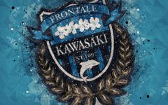 wallpapers Kawasaki Frontale 4k Japanese football club