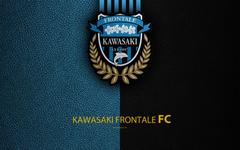 wallpapers Kawasaki Frontale FC 4k logo leather texture