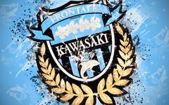 wallpapers Kawasaki Frontale FC 4k paint art logo
