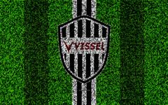 wallpapers Vissel Kobe FC 4k logo football lawn