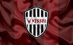 wallpapers Vissel Kobe 4k Japanese football club logo