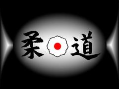 Pin Ergebnisse Wettbewerb Judo Wallpapers