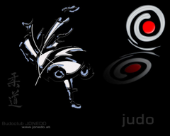 Fonds d Judo tous les wallpapers Judo