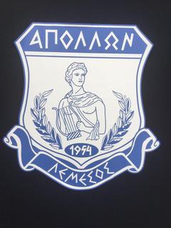 Apollon Limassol vs Eintracht Frankfurt Europa League Group Stage