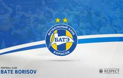 Wallpapers Sport BATE Borisov BATE Belarus image for desktop
