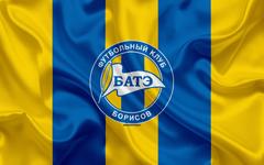 wallpapers FC BATE Borisov 4k silk texture logo