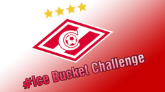 Ice Bucket Challenge Spartak Moscow