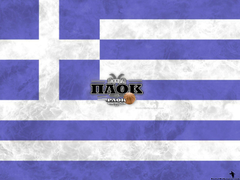 PAOK Thessaloniki BC Wallpapers