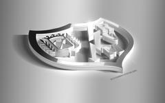 wallpapers Rayo Vallecano 3D steel logo Spanish football