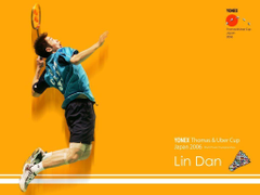 Remarkable Awesome Badminton Wallpapers