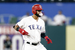 Player Profile Nomar Mazara OF Texas Rangers