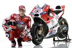 Ducati Desmosedici GP15 Race Bike with Andrea Dovizioso