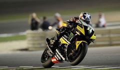 Qatar Grand Prix Losail Circuit