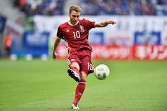 WATCH Christian Eriksen scores hat trick to send Denmark to the