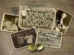 Galo 1 Campeão Brasileiro