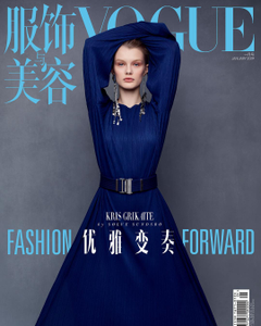 Kris Grikaite in Vogue China January 2019 by Solve Sundsbo
