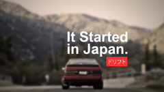 car Japan Drift Drifting Racing Vehicle Japanese Cars